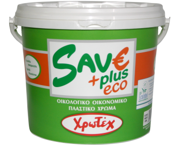 save_plus_eco